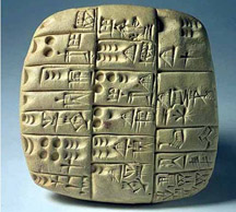 #2-Sumerian-Cuneiform-tablet